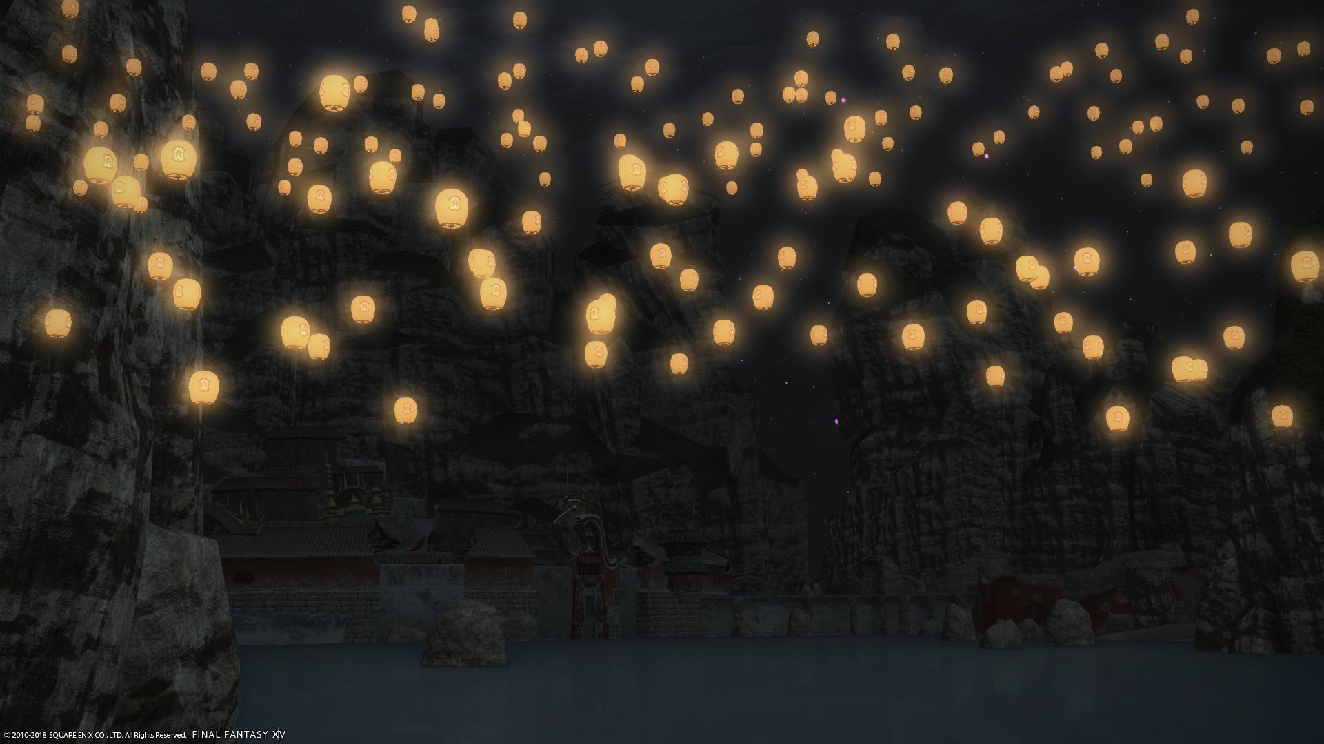 Lights in FFXIV
